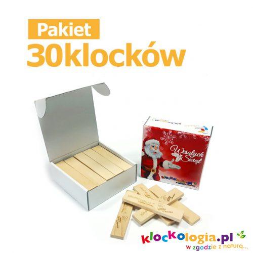 pakiet_6